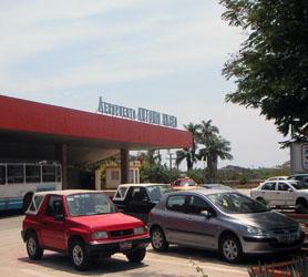 Antonio Maceo Airport Santiago De Cuba