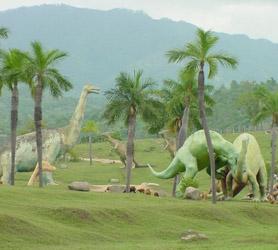 Parque de Baconao Santiago de Cuba